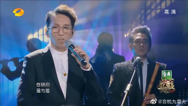 林志炫《卷珠帘》惊艳混搭,我真的是太爱林志炫这个嗓子了!