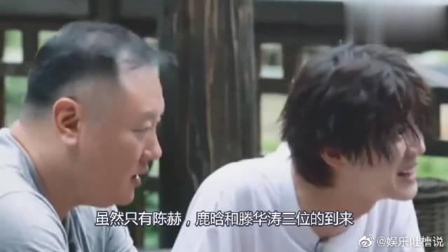 《向往的生活》:陈赫断片,开启新技能,闭眼嘬虾真厉害啊