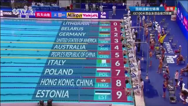 上午举行的男子4x100米接力预赛中,中国队因犯规被取消成绩!