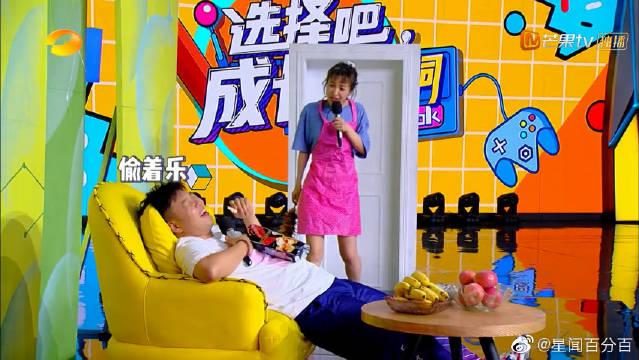 吴昕爆笑扮演杜海涛妈妈,被海涛气到摔倒,昕姐笑死我了!
