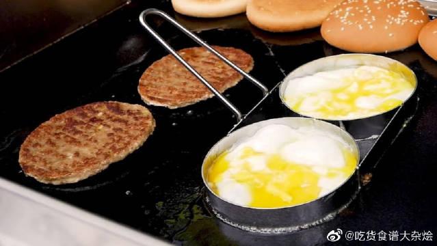 鸡蛋烤牛肉汉堡来啦!这么做大家还想吃吗?
