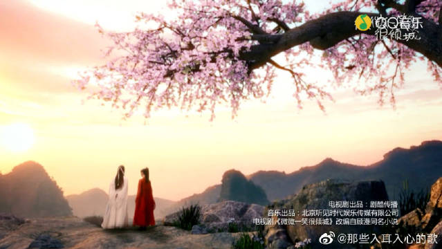 《下一秒》,电视剧的颜值高,汪苏泷写的歌再加上张碧晨甜甜的歌声