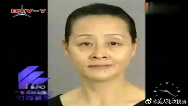 毛戈平老师的这化妆技术堪比魔术师啊!给老年人画眼妆