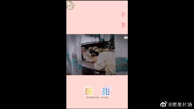 彭晓苒&陈星旭