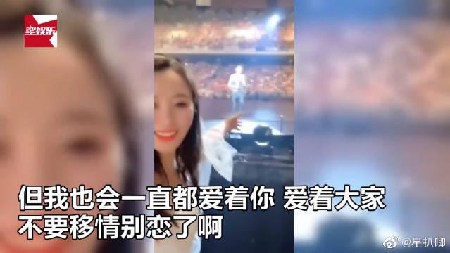 在刘德华个人演唱会上,一名女粉身穿白色婚纱向刘德华表白求婚