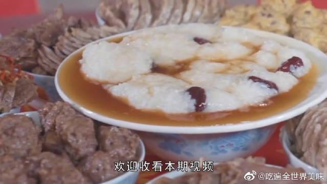 """新疆回族的特色菜""""九碗三行子"""",其中有丰富的文化内涵"""