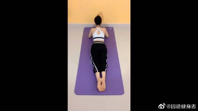 瑜伽健身运动,小腿粗这样练,每天五组,每组三分钟!超级燃脂!