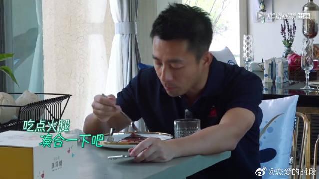 """汪小菲不让大S做饭只吃冷火腿,饭桌上遭遇""""送命题"""""""