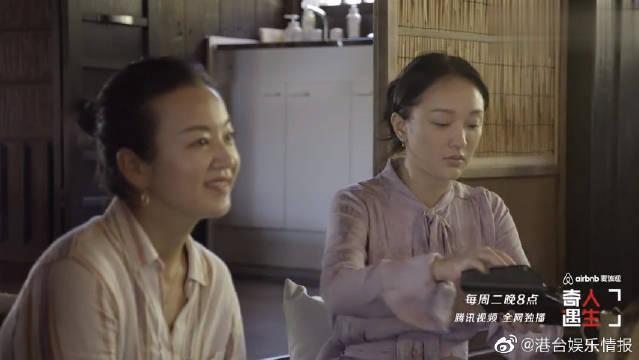 阿雅即兴创作日文歌,周迅自曝想学日语
