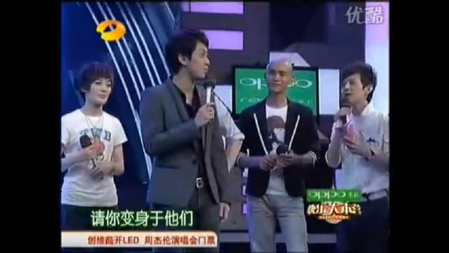 王力宏唯一一次快乐大本营!2010恋爱通告剧组