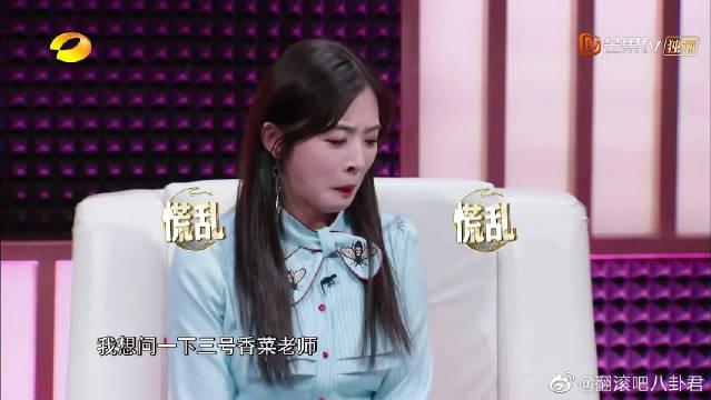 """王耀庆向张含韵求合作,庆舅舅十八般武艺实力演绎""""精分式""""拉票"""