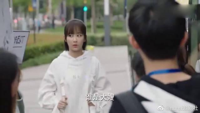 杨紫 李现 胡一天