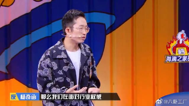 """杨奇函:质疑中国传统育儿理念,""""钱学森之问""""惹争议"""