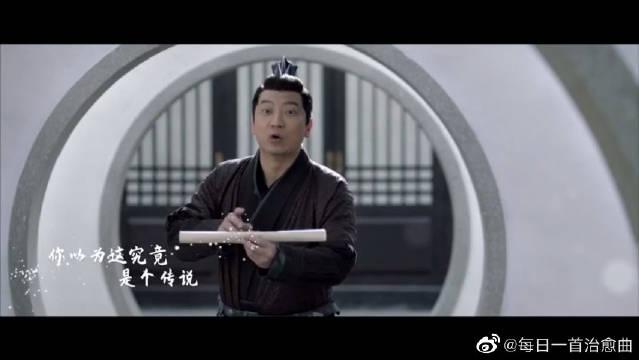 庆余年电视剧片头主题曲,由李健创作并演唱的片头曲《一念一生》