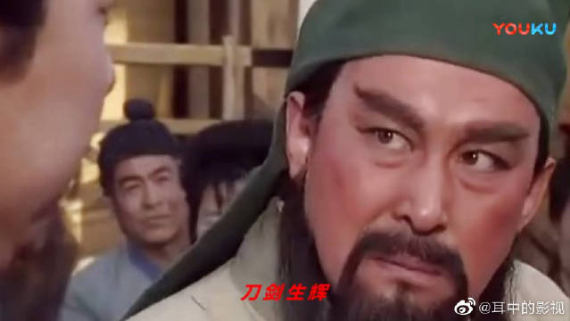 电视剧《三国演义》插曲《这一拜》,刘欢演唱经典歌曲