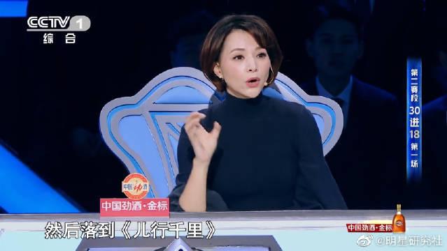 董卿的点评让李莎旻子豁然开朗,康辉:你站在那有光