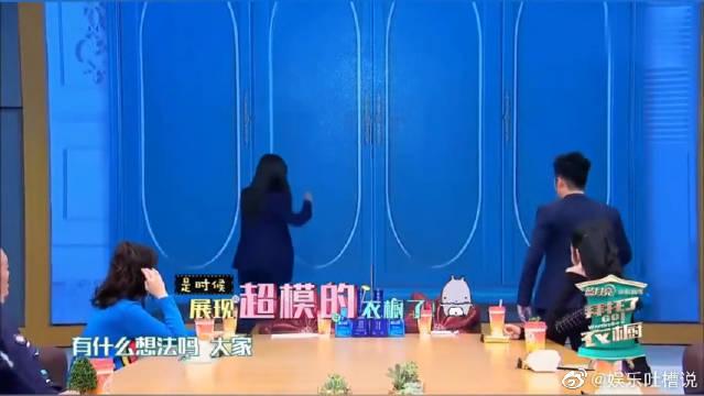 超模奚梦瑶的衣橱大公开,惊现大长靴筒高到陈赫腰!笑死了!