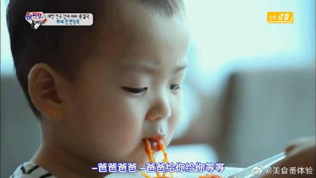 三胞胎儿子安静吃着饭,岁月静好,老父亲宋一国露出了幸福微笑!