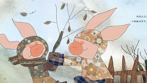 《小猪波波飞系列》:挥舞快乐的童年