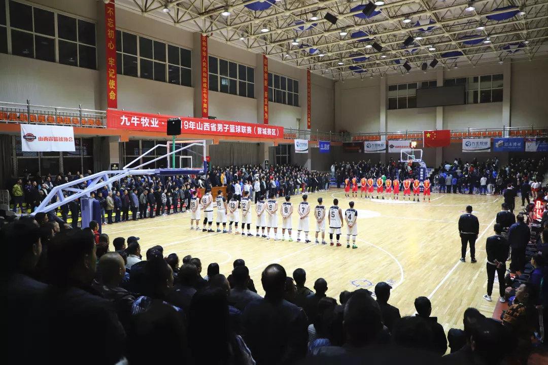 喜讯!我市代表队昂首挺进2019年山西省男子篮球联赛总决赛