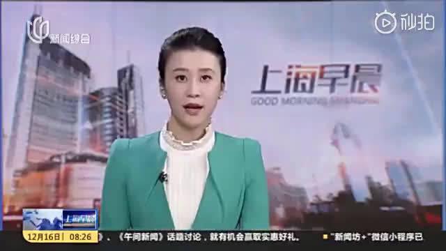 上海最老服刑人员出狱:曾犯强迫卖淫罪 政府帮养老