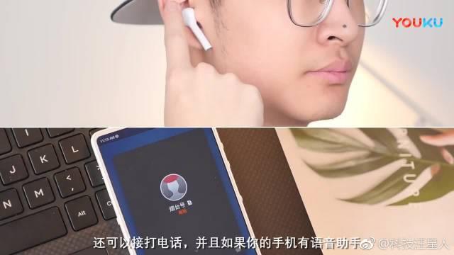 什么才是 TWS 真无线耳机?我们有必要购买吗?
