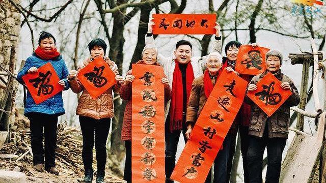 """——访省慈善协会""""守望大山""""彩虹基金发起人张新斌"""