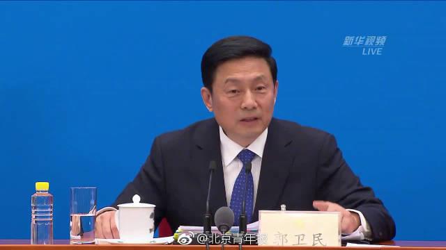 政协委员都下载了移动履职APP 汪洋主席也上网参与讨论