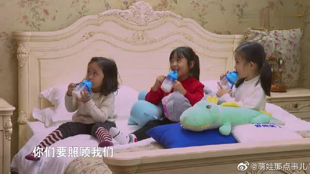 带我去远方:Selina大喊侯佩岑今年两岁半需要帮助,快点帮她脱鞋!