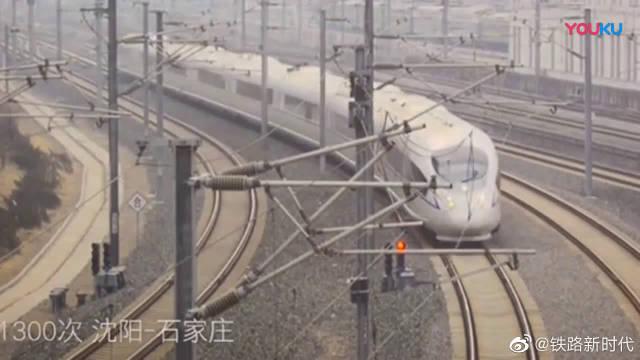 中国高铁复兴号担当G220次,两趟列车交汇瞬间。