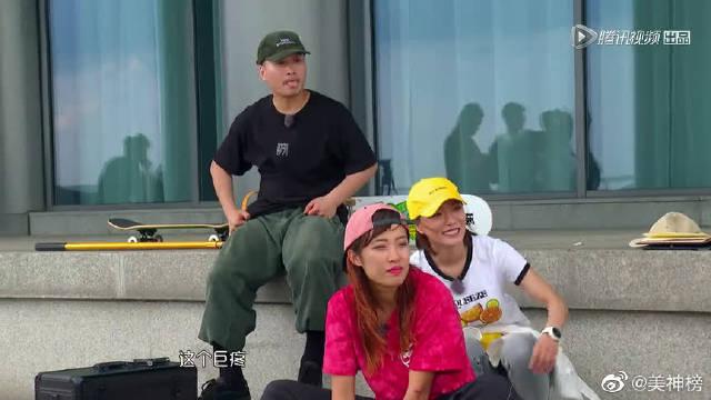 王珞丹&王一博&程潇