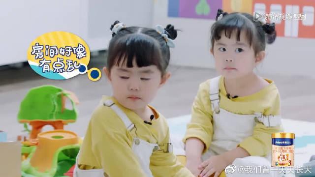 马天宇&魏大勋&傅菁&郑爽