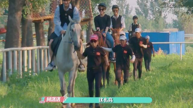 R1SE新团综预告上线~成团够首次团建 骑马、皮划艇、烤串样样都来大