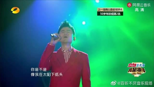 张杰十年歌路心酸唱《我的未来不是梦》,现场版能唱这么高这么好