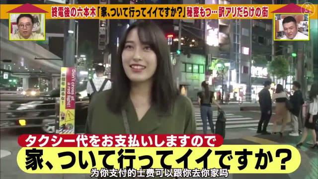 美国富二代到日本当偶像,月薪30万日元不堪重负扔掉偶像包袱