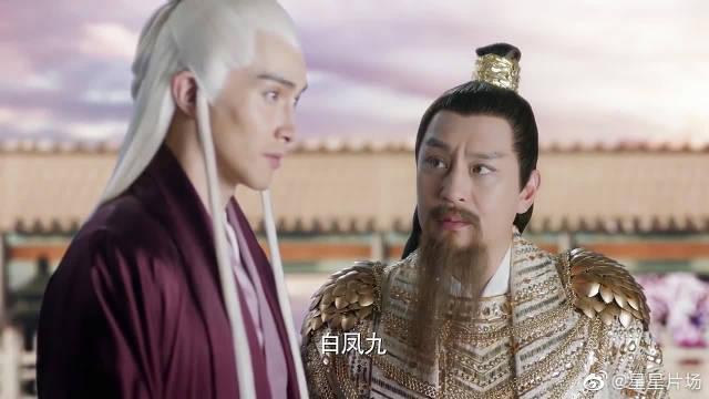杨幂&赵又廷&迪丽热巴