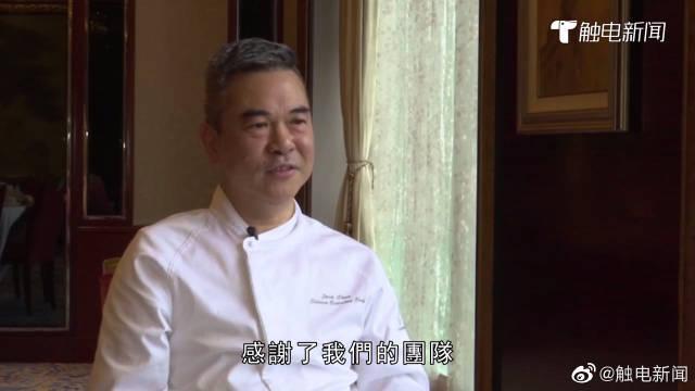 香港人在广东|这位香江米其林名厨,还给邓小平做过菜