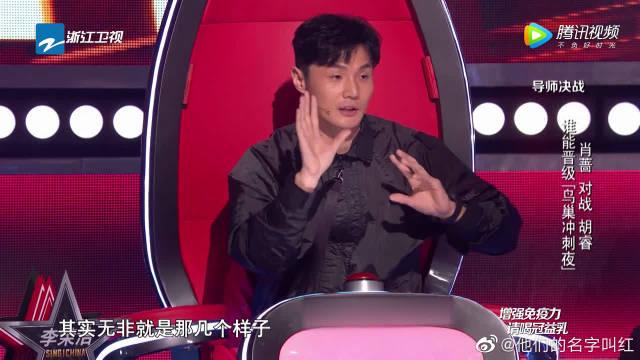 《中国好声音》这首歌就是青春回忆吧