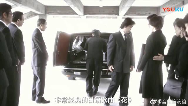 周华健《花心》就是翻唱这首日本民谣, 传达和平心愿, 太经典了