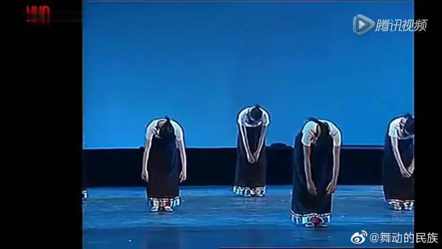 藏族舞《翻身农奴把歌唱》,是由中央民族大学的同学演绎~