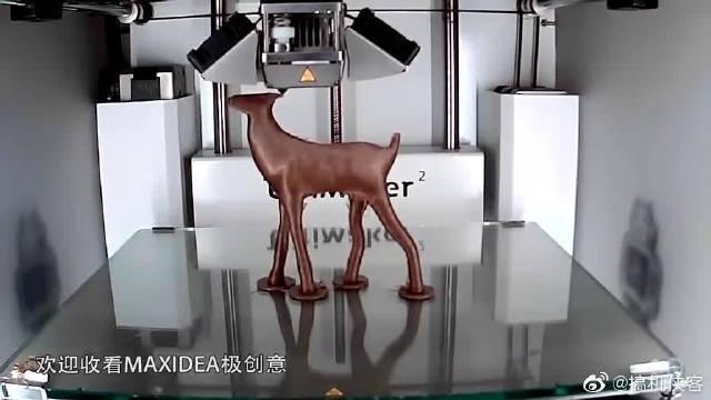 革命性技术,MIT研发4D打印技术,比3D打印更牛哦!