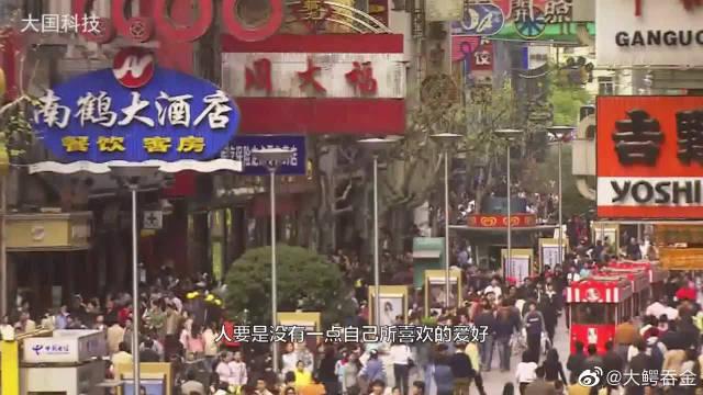 同是商业圈大佬,王健林唱歌、马云跳辣舞,排场就是不一样!