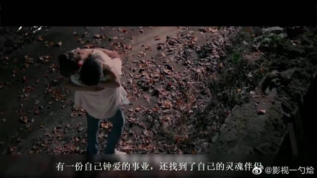 彩虹的重力:韩青惨死,彩虹抱头痛哭怒吼夏丰,她是你老婆啊!!