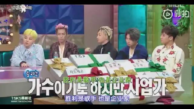 早前Bigbang在韩国综艺节目上谈到胜利做生意一事时,权志龙曾道