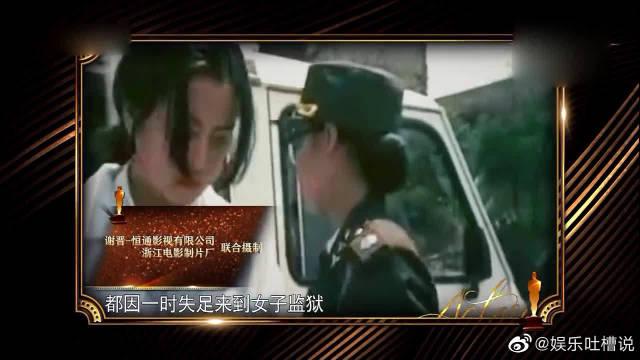 沈腾哭了!韩雪阚清子范湉湉刘雅瑟表演的《女儿谷》 让人动容。