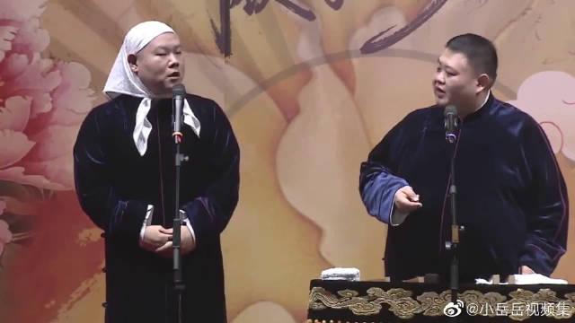 岳云鹏改名叫菜花,为孙越取名叫土豆,孙越:再过俩月咱俩结婚吧!
