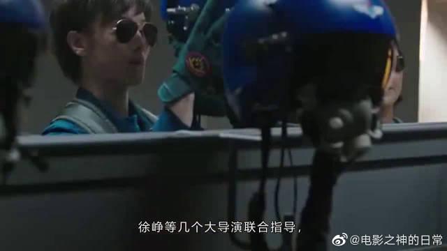我和我的祖国:韩东君一身制服敬礼镜头燃爆了,这段看了十遍!
