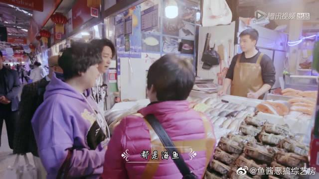 菜市场被外国粉丝搭讪现场学起俄语