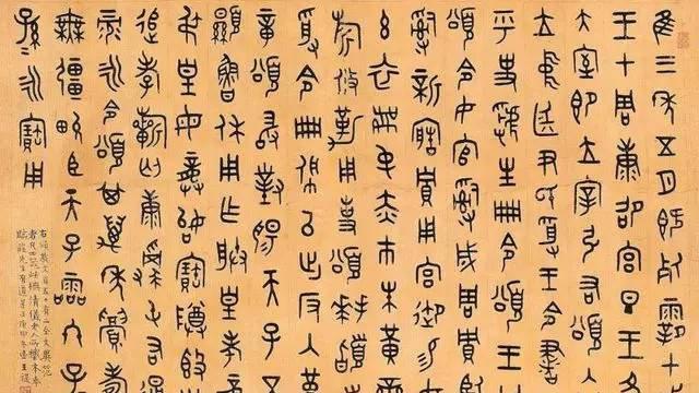 宗白华   书法的章法之美,美在哪?