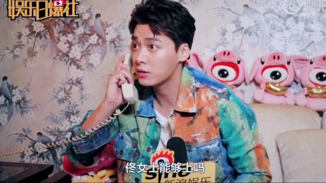 李易峰采访到一半突然接了个电话 还嘱咐人家要带身份证哈哈哈哈哈哈
